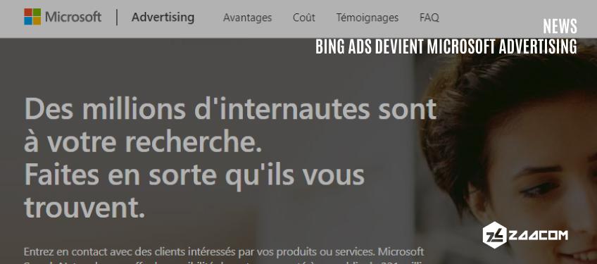 Bing Ads s'appelle Microsoft Advertising et annonce une nouvelle extension d'annonce