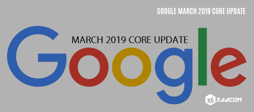 March 2019 Core Update : mise à jour de l'algorithme de Google