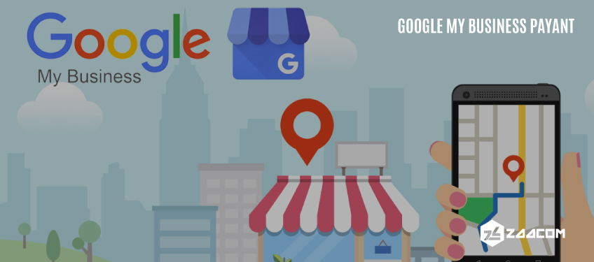 Google My Business va-t-il devenir payant ?